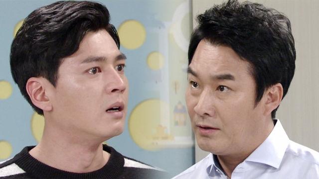 이인, 김민서 살아있다는 소식에 '눈물' 썸네일 이미지