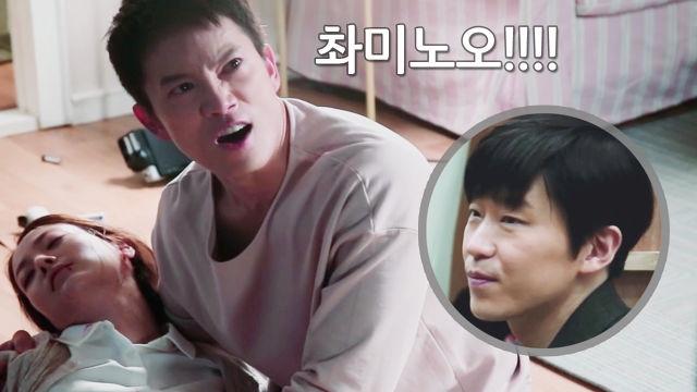 [메이킹] 박정우 검사의 아내를 살해한 차민호