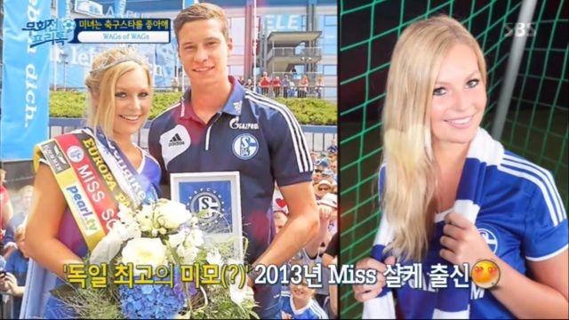 [무회전프리톡] 미녀는 축구를 좋아해, WAGs 란 무... 썸네일 이미지