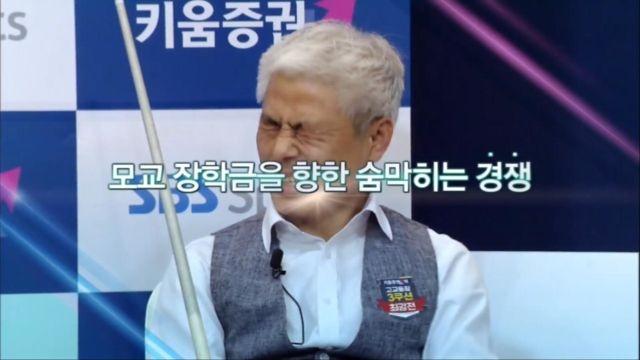 [예고] 서울 경신고 vs 서울 용산고 썸네일 이미지