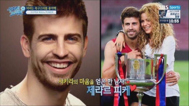 [무회전프리톡] 미녀는 축구를 좋아해 2, WAGs의 ... 썸네일 이미지