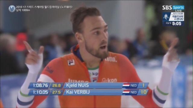 [스피드 월드컵 파이널] 남자 1000미터 세계랭킹 1... 썸네일 이미지