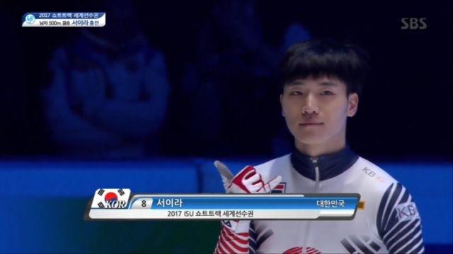 [쇼트트랙 세계선수권대회] 남자 500m 결승, 서이라... 썸네일 이미지