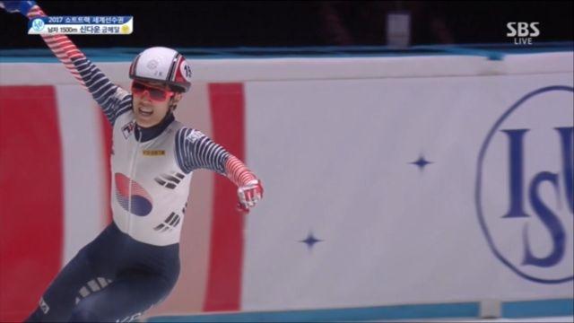 [쇼트트랙 세계선수권] 남자 1500m 결승, 신다운 ... 썸네일 이미지