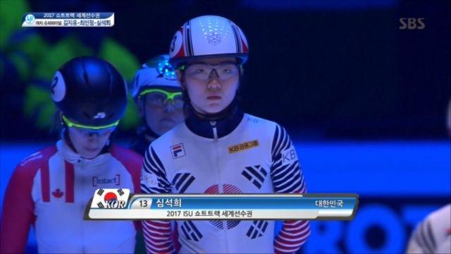 [쇼트트랙 세계선수권] 여자 슈퍼파이널, 심석희 개인 ... 썸네일 이미지