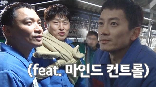 [메이킹] 박정우, 신철식, 뭉치의 월정 교도소 탈옥 일지