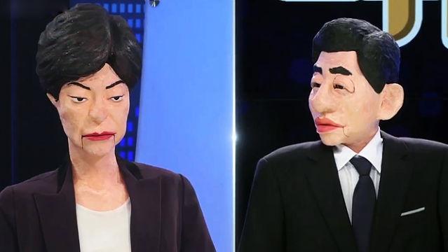 답정너 VIP와 김앵커의 캐리돌 뉴스!