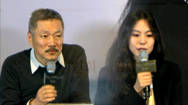 """홍상수 감독·김민희, 첫 공식 석상 """"진솔하게 사랑하고... 썸네일 이미지"""