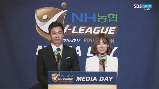 [V리그 미디어데이] 포스트시즌 일정 썸네일 이미지