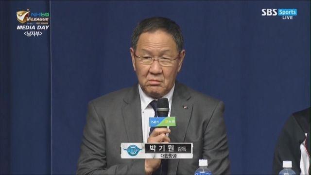 [V리그 미디어데이] 남자부 성적과 감독 인터뷰 썸네일 이미지