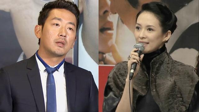 하정우, 중국 영화 출연 취소 '영화계 불어닥친 한한령... 썸네일 이미지