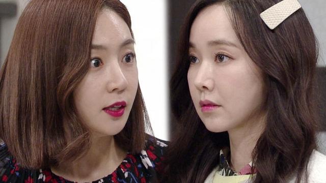 """나야, 김민서-최정후 재회 온몸으로 막아 """"당장 나가!... 썸네일 이미지"""