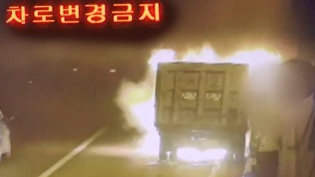 위험천만한 사고 유발 습관 '터널 안 차로 변경'