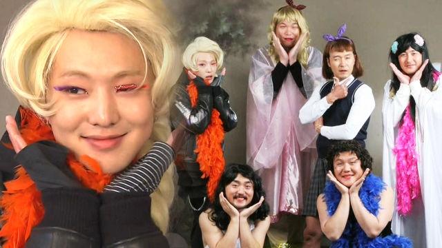 강승윤, 멤버들과 함께 여장 기념 촬영 '폭소'