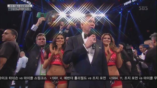 [골로프킨 vs 제이콥스] 전설 마이클 버퍼의 선수소개