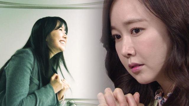 """김민서, 떠오른 기억에 안심 """"평범한 여자였어"""""""