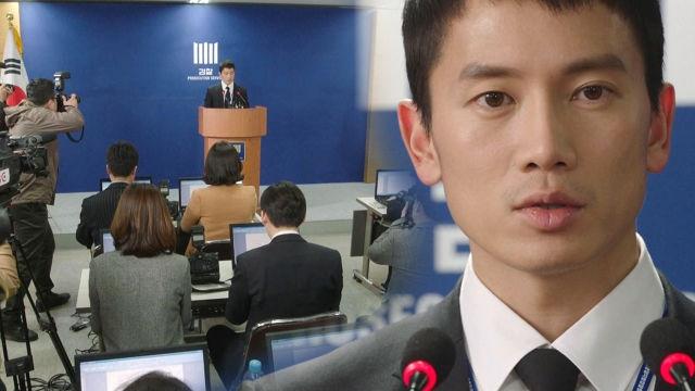 지성, 진실을 높이 든 기자회견 '엄기준의 정체 밝힌다'