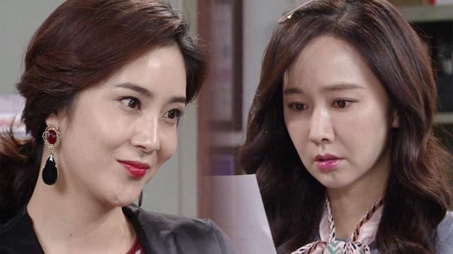 김민서, 차화연 계략에 술집 여자로 둔갑
