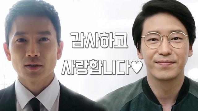 [메이킹] 피고인 마지막 촬영 현장과 박정우, 차민호의... 썸네일 이미지