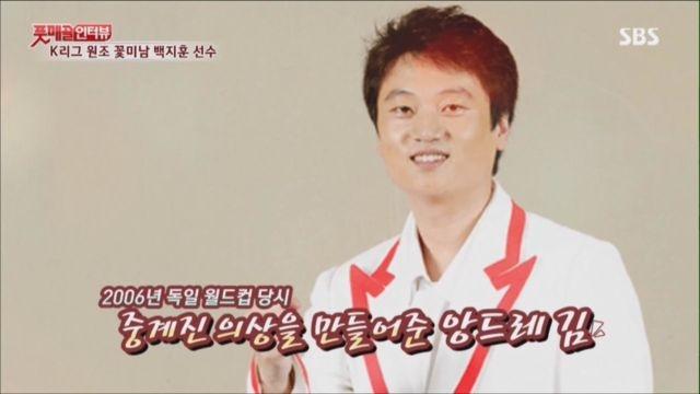 [풋매골 인터뷰] K리그 원조 꽃미남 백지훈 선수 썸네일 이미지