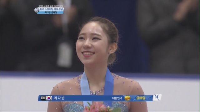 [예고] 2017 ISU 피겨스케이팅 세계 선수권대회 썸네일 이미지