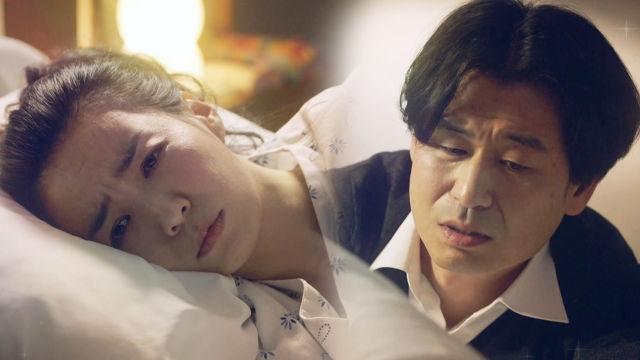 [12회 예고] 박혁권·박선영, 갑작스러운 병 진단에 '당황'