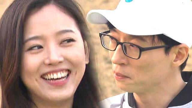 강한나, 얍삽 유재석이 인정한 '꼼수의 여왕'
