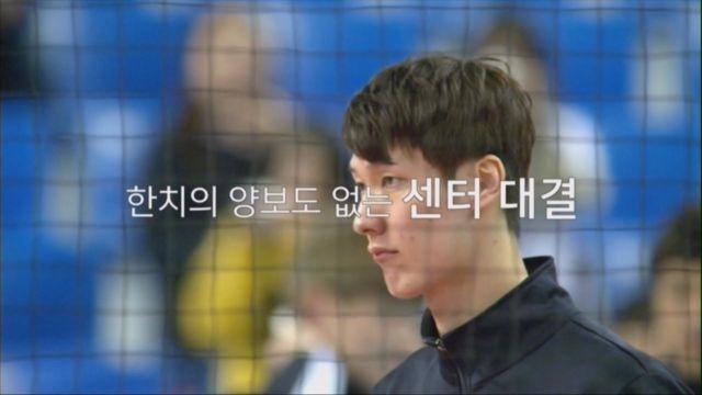 [예고] 남자부 챔피언 결정전 3차전, 대한항공 vs ... 썸네일 이미지