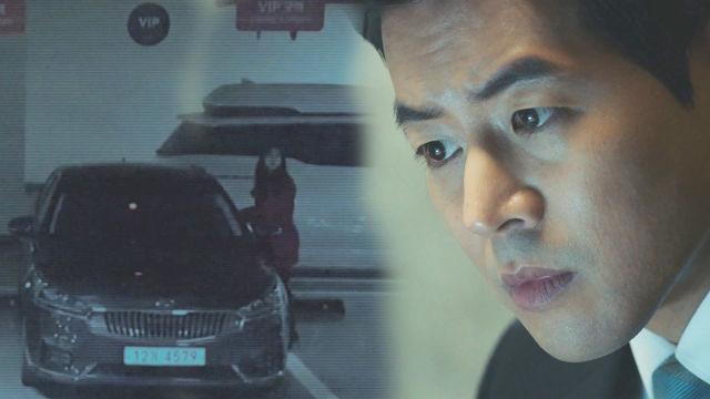 이상윤, 의문의 사고 CCTV 속 인물 확인하고  '경... 썸네일 이미지