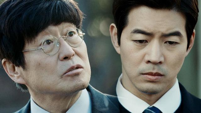 [선공개] 이상윤의 비열한 아버지