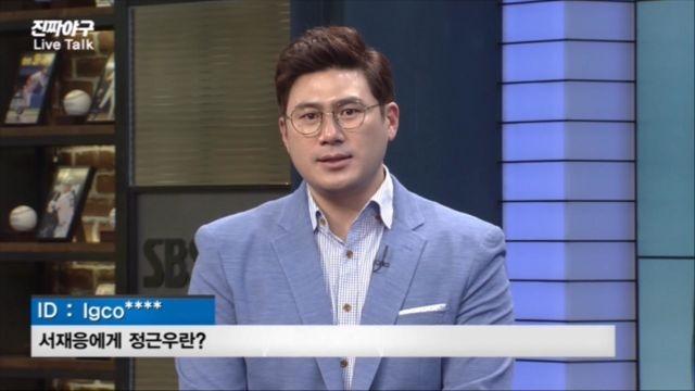 [진짜야구 라이브 토크] 2년차, 서재응 해설위원에게 질문