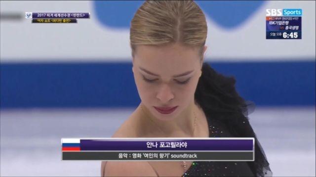 [피겨 세계선수권] 여자 쇼트, 안나 포고릴라야 - 영... 썸네일 이미지
