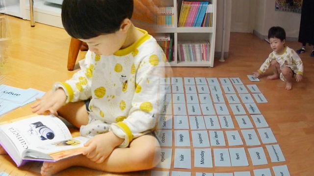 영어 단어 300개 외우는 28개월 아이 '언빌리버블'