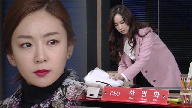 김민서, 나야가 준 커피 의심하며 몰래 약 찾아