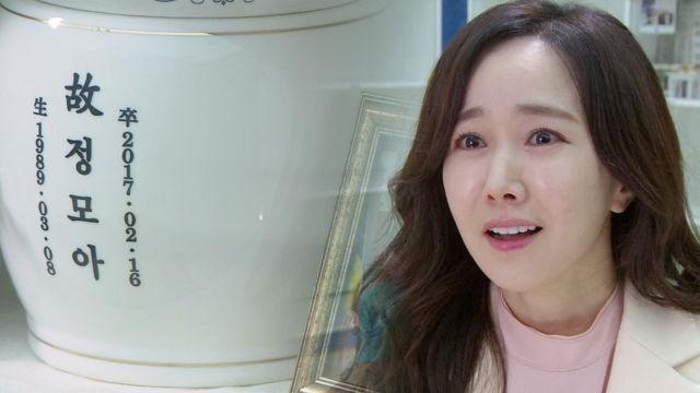 기억 되찾은 김민서, 납골당서 실성 후 '오열'