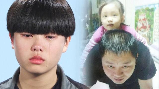 열네 살 걸 크러쉬 태권 소녀의 '뜨거운 눈물'