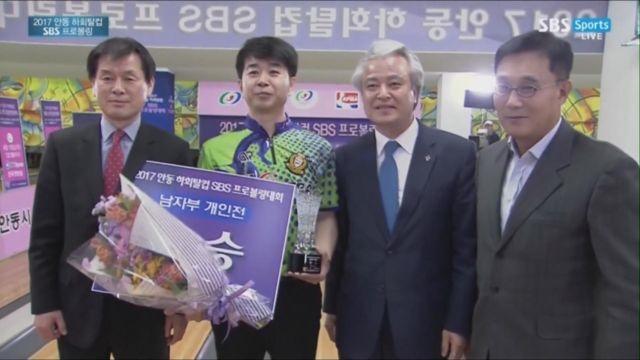 '화려한 스트라이크 쇼' 정광희, 남자 개인전 우승 썸네일 이미지