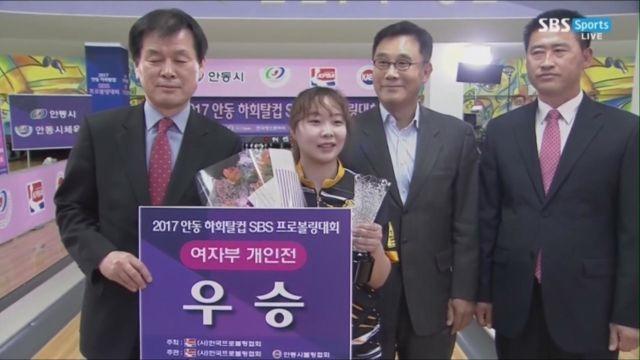 '데뷔 2년만의 첫 우승' 윤희여, 여자 개인전 우승 썸네일 이미지