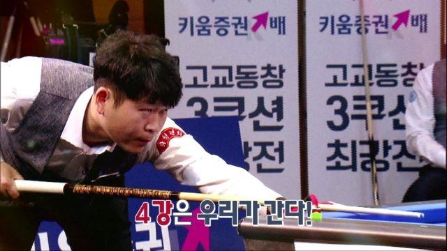 [예고] 4강은 우리가 간다, 경북 문화고 vs 대전 ... 썸네일 이미지