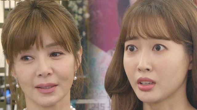 김혜리, 미용실에 머리하러 온 왕지혜에 '코웃음' 썸네일 이미지