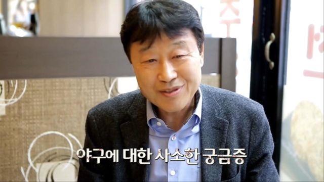 [야알못이 간다] 김재박, 우천취소 막걸리집 예약설의 ... 썸네일 이미지