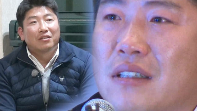 """박재홍, 담담한 고백 """"은퇴 이후 우울증 왔었다"""""""