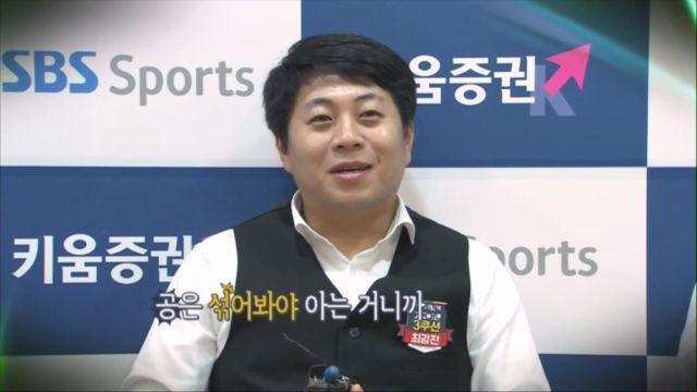[예고] 예측불허의 뜨거운 명승부! 서울 경신고 vs ... 썸네일 이미지