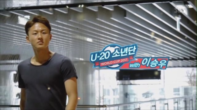 [U-20 소년단] 대한민국 축구의 미래 이승우 선수 썸네일 이미지
