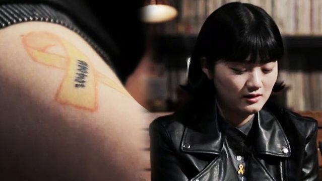 그녀가 손목에 새긴 문신의 의미는