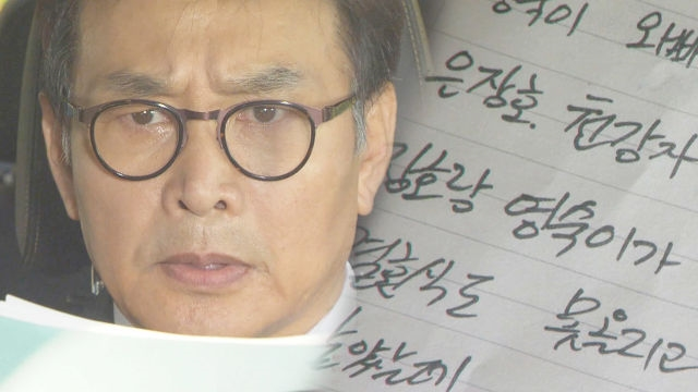 길용우, 김혜리 혼인 정황 증거 포착 '싸늘한 기운' 썸네일 이미지