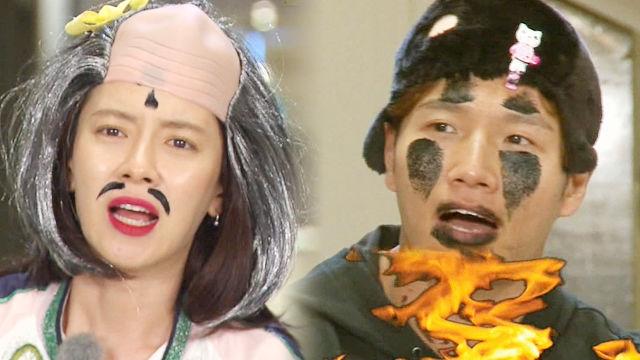 """김종국·송지효, 충격적 분장 비주얼에 폭발 """"이게 뭐야"""""""