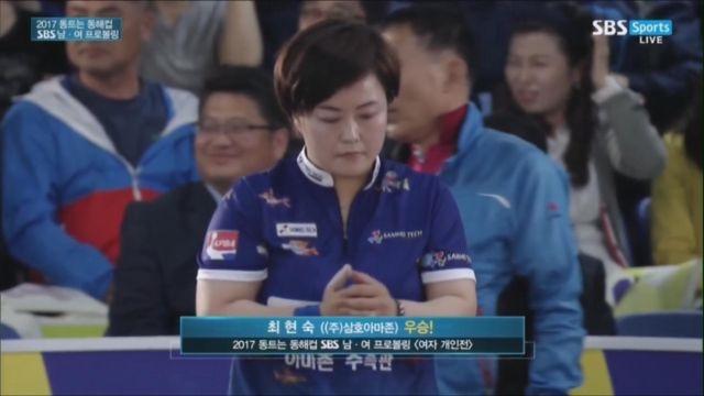 '시즌 2승' 최현숙, 여자 개인전 우승 썸네일 이미지