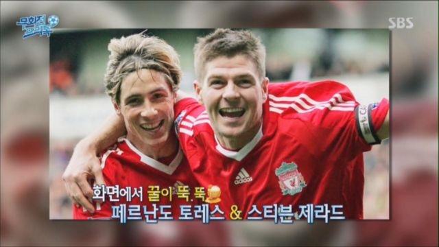 [무회전프리톡] '축구 브로맨스' 영혼의 짝꿍 썸네일 이미지