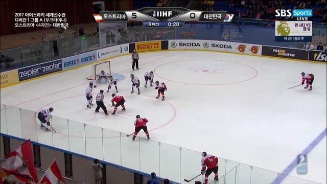 [디비전1 그룹A] 대한민국 vs 오스트리아 하이라이트